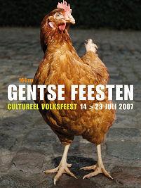 gentse_feesten_affiche2007.jpg